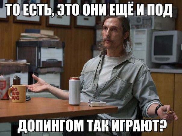 Фото №422050534 со страницы Вадима Омельяненко