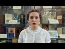 Конкурсное видео от ФИСМО