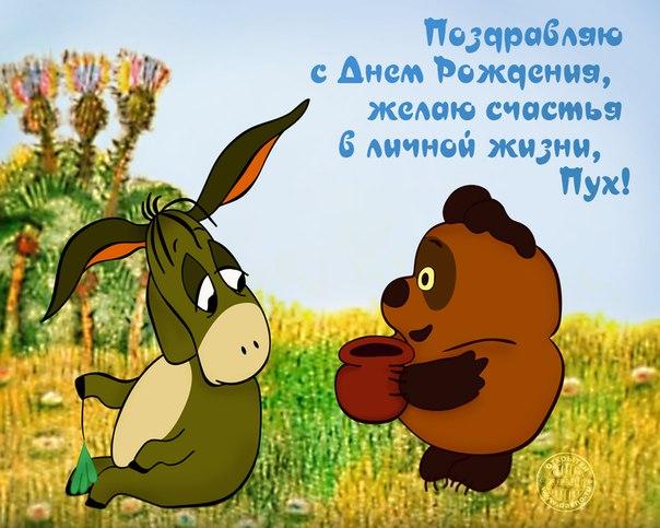 http://cs631428.vk.me/v631428819/3e7c7/Q51JD5JE7LA.jpg