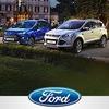 Ford Киров | Форд Киров