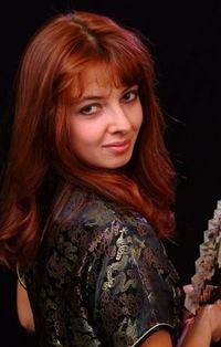 Светлана Кузьмичёва