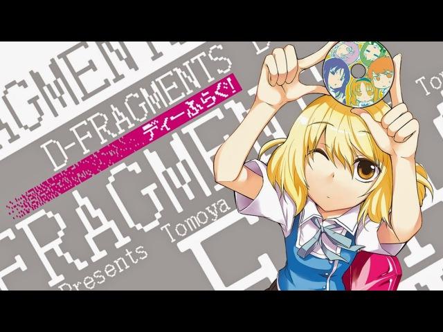 AMV - FckeD - Bestamvsofalltime Anime MV ♫