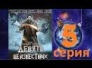 Девять неизвестных мистика сериал все серии Боевой маг 5 Серия