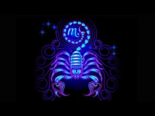 13 Знаков зодиака - Скорпион