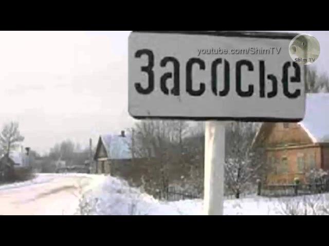 Самые смешные города России - шок , ужасные названия в стране