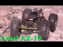 RC CWR Axial AX-10 crawling the rock of the OASIS