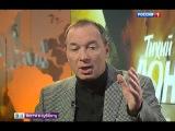 Урсуляк, про сериал Тихий дон 2015
