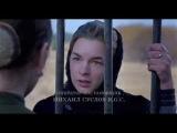 Тихий дон 7 серия трейлер 2015