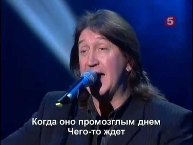 Олег Митяев Крепитесь люди скоро лето