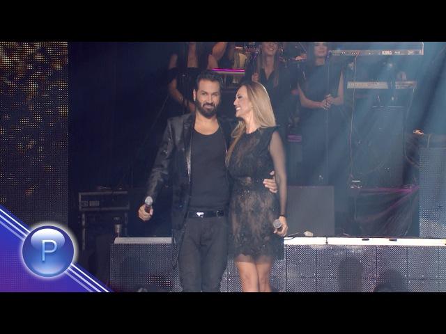 GLORIA AZIS - NE SME BEZGRESHNI / Глория и Азис - Не сме безгрешни, LIVE 2015