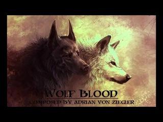 Кельтская музыка - Волчья кровь