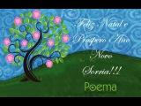 Poema Bolsas - Madeleine Peyroux - Smile