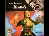 Yma Sumac - Voice of the Xtabay (1950)