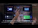 Mmag Native Instruments Traktor Kontrol S8 - DJ контроллер