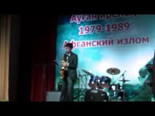 06 Саксафон   Концерт   Афганский излом в Усть Каменогорске   2015 02 15 HD