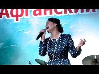 01 Песня   Концерт   Афганский излом в Усть Каменогорске   2015 02 15 HD