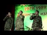 РАСПЛЕСКАЛАСЬ СИНЕВА - Концерт - Афганский излом в Усть-Каменогорске - 2015 02 15