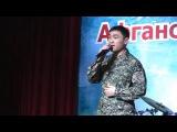 90 СУТОК   Концерт   Афганский излом в Усть Каменогорске   2015 02 15