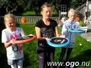 Огоспорт OgoSport - игра для активного отдыха!