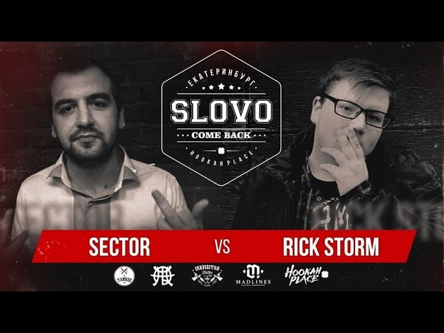 SLOVO | ЕКБ - SECTOR vs. RICK STORM (promo-встреча)