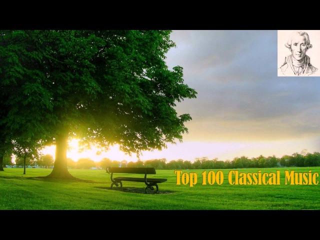 Boccherini - Minuet from Quintet in E major -- Луиджи Боккерини - Менуэт из квинтета Ми-бемоль мажор