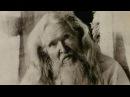 Преподобный Софроний — старец Святых и Высоких гор (документальный фильм). Свят