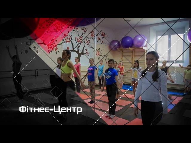 Реклама для Фітнес-центр Imperium Самбір