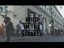 Сквот Wild In The Streets 2016 SPB