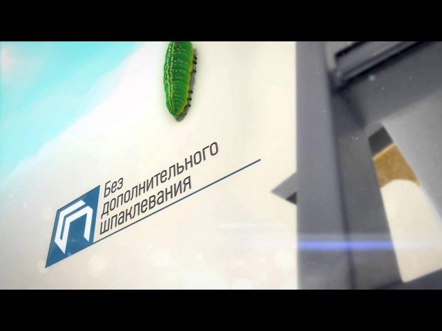 Рекламный ролик сухих штукатурных смесей Ротгипс ТМ Гипсополимер