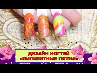 Фото дизайнов ногтей от светланы соколовой