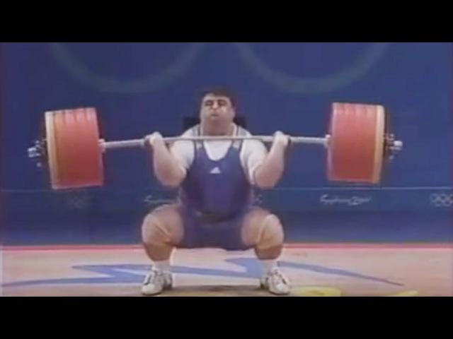 2000 Olympic Weightlifting Men 105 kg Тяжелая Атлетика Олимпийские Игры