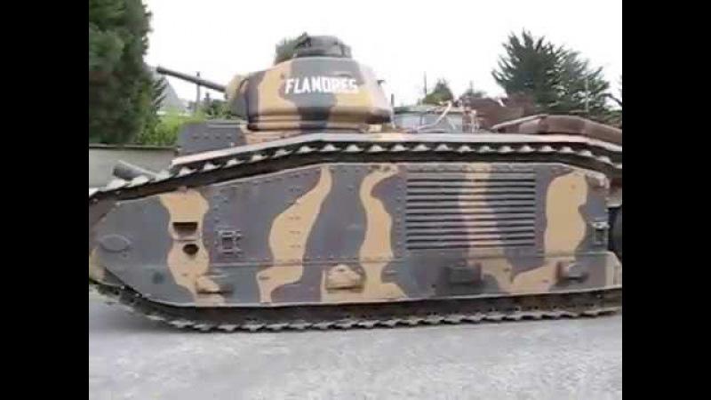 Погрузка французского танка Б-1 бис (Char B-1 bis). Музей бронетехники в Самуре, Франция