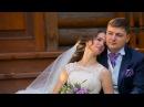 Свадебный клип Дмитрия и Надежды