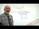 İzobar İzoton ve İzotop Konu Anlatımı YGS LYS Lisego