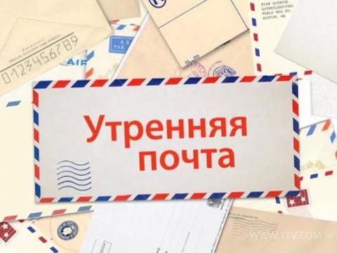 Подписка на бинарных опционах