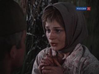 Вечный зов. (1973-1983. Серия 14 - Опаленная любовь).