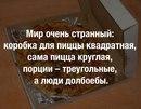 Виталий Рыженко фото #30