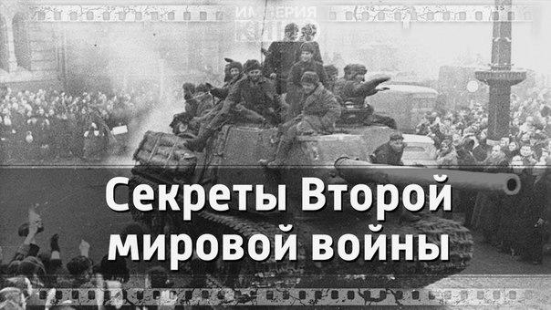 Фото №407139901 со страницы Артема Лукьянова