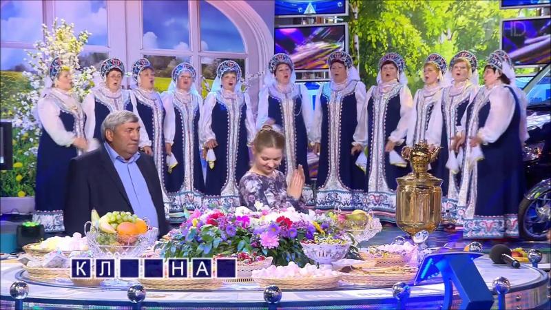 Хор Русская песня - На горе колхоз на Поле Чудес.(Бакшеевский ДК)