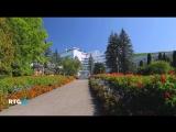 Бальнеологический курорт Шмаковка (фильм RTG)