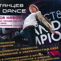"""Логотип Школа Танцев """"Double Dance"""". Балашиха"""