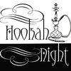 Кальянный бар (Hookah Night)  Бишкек