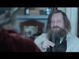 Нереальная история - Дмитрий Иванович Менделеев и его Раствор - Страшно красива (1)