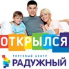 "Мебельный центр ""Радужный"" г.Набережные Челны"