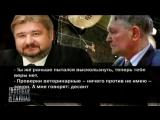 Воровать по-русски, борьба с коррупцией в России