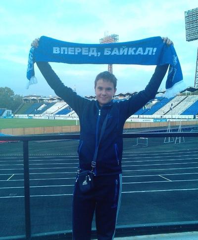 Nikita Arefev