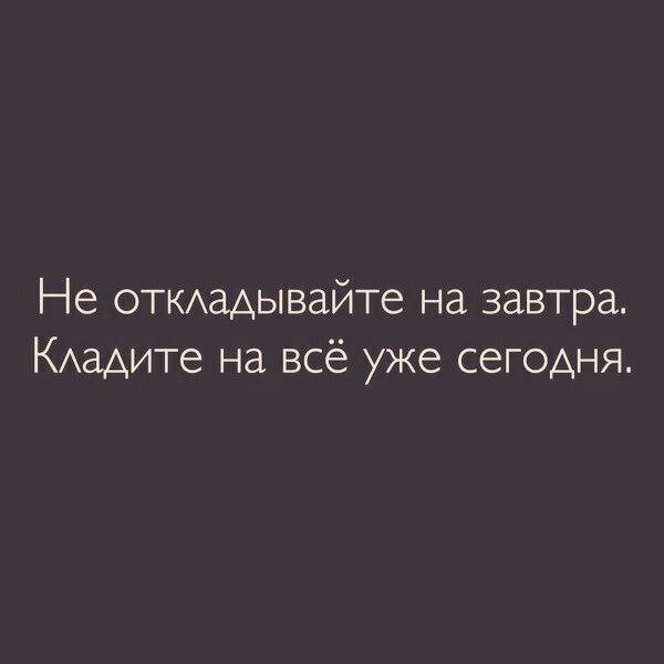 https://pp.vk.me/c631430/v631430808/451b1/1_Hf5Kk3YFQ.jpg