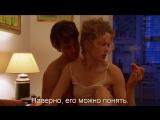 С Широко Закрытыми Глазами |  Eyes Wide Shut (1999) Eng + Rus Sub (720p HD)