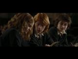 Гарри Поттер и кубок огня [000000356] Порка в кино