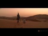 Красный Циник. Звёздные войны. Эпизод VII. Пробуждение Силы